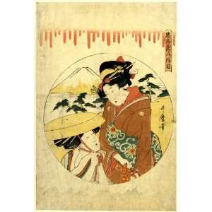 1799 Japanese Print two women (one probably Konami on her