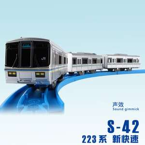 TOMY PLARAIL S 42 JRNO.223 EXPRESS TRAIN WITH SOUND