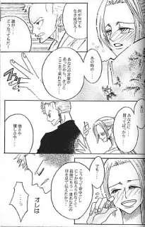 ONE PIECE Love Doujinshi (Zoro x Vivi) Piece of My Wish