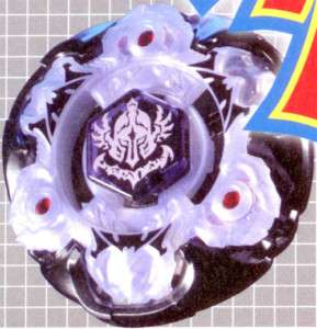 BEYBLADE WBBA Limited Perseus White Knight Stamina Ver.
