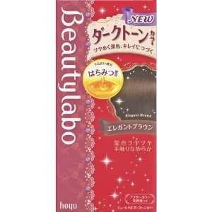 Beautylabo Hair Color  Elegant Brown