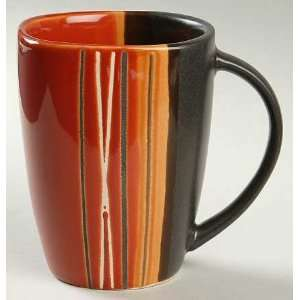 Home Trends Bazaar Red Mug, Fine China Dinnerware  Kitchen