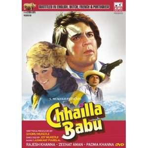 Chhailla Babu (1977) (Hindi Film / Bollywood Movie / Indian