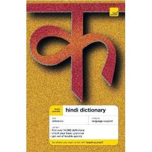 Hindi Dictionary (Teach Yourself Dictionary) (English and Hindi
