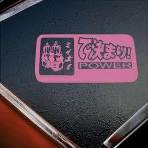 Integra JDM Option Pink Decal Car Pink Sticker Arts, Crafts & Sewing