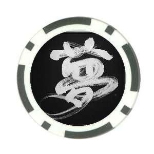 Octavio Paz Japanese art Poker Chip Card Guard Great Gift
