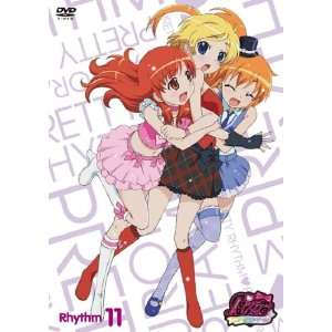 Rhythm Aurora Dream   Rhythm11 [Japan DVD] AVBA 49101 Movies & TV