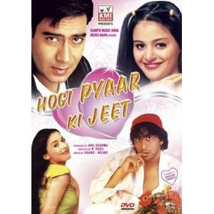 Hogi Pyaar Ki Jeet (1999) (Hindi Romance Film / Bollywood