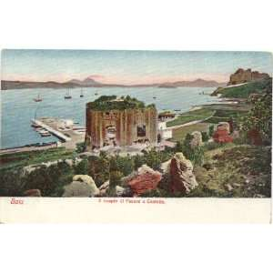 1910 Vintage Postcard Temple of Venus and View of the Castle in Baia