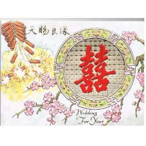 Love Match by God Written above in Chinese with Pink Envelope Office