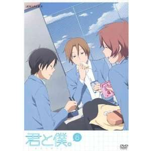 Animation   Kimi To Boku Vol.5 [Japan DVD] ANSB 9639