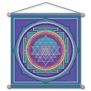 15 Sri Yantra Meditation Banner, By Bryon Allen: Everything Else