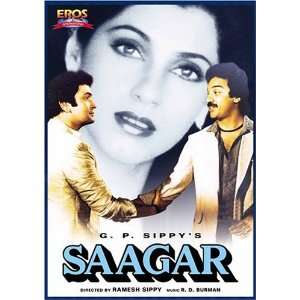 Saagar Dimple Kapadia, Kamal Hassan, Rishi Kapoor