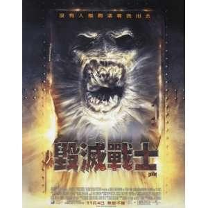 Movie Chinese 27x40 The Rock Karl Urban Rosamund Pike Home & Kitchen