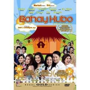 Tagalog DVD Movie: Maricel Soriano, Eric Quizon, Marian Rivera