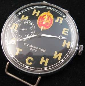 v191 LARGE Soviet Russian wristwatch Watch Molnija NKVD KGB